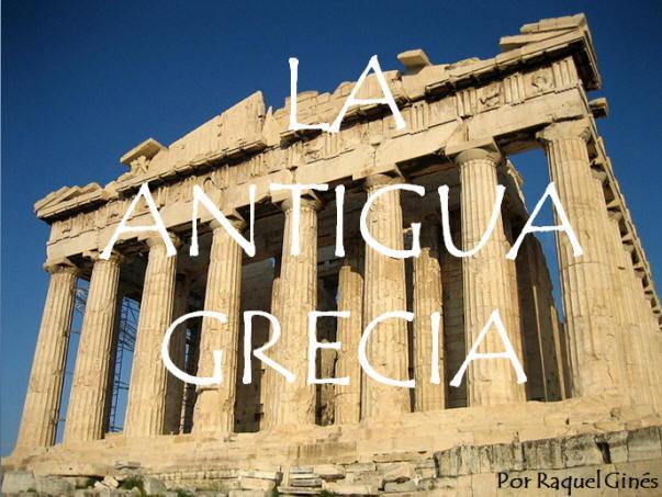 La grecia antigua for Cultura de la antigua grecia